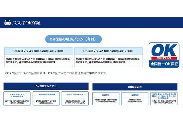 XG 衝突被害軽減ブレーキ・元試乗車・全方位カメラ(63枚目)