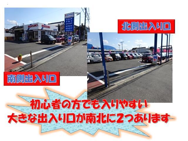 XG 衝突被害軽減ブレーキ・元試乗車・全方位カメラ(72枚目)