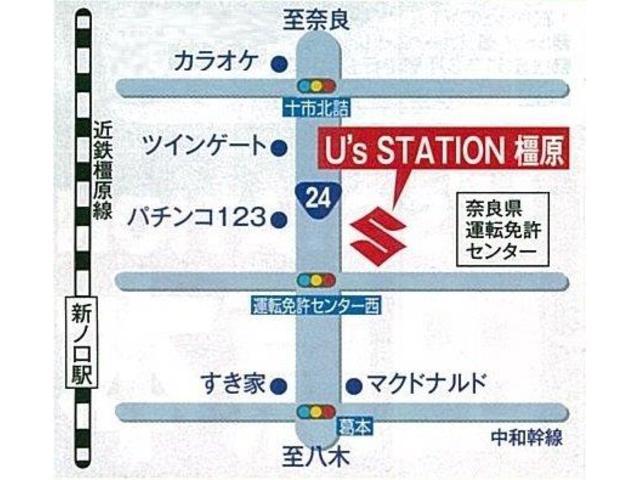 HYBRID G 衝突被害軽減ブレーキ・元試乗車(71枚目)