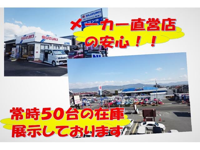 HYBRID G 衝突被害軽減ブレーキ・元試乗車(75枚目)