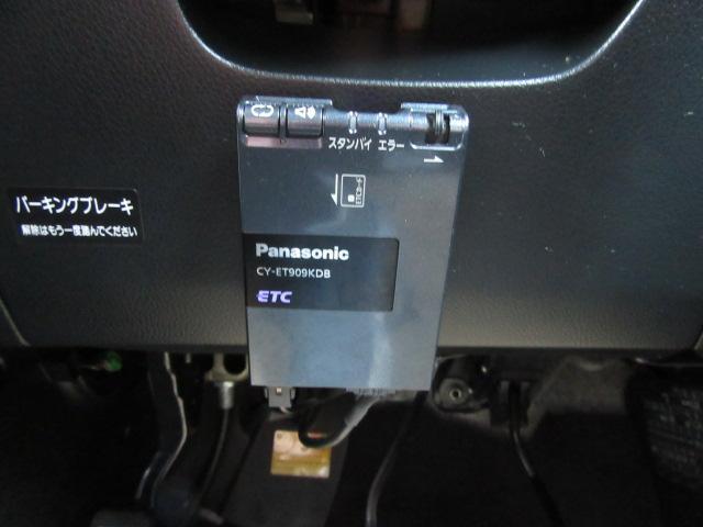 ホンダ クロスロード 20X HDDナビ 前後スキッドガード ETC
