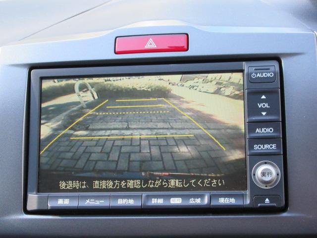ホンダ フリード G Lパッケージ 純正HDDインターナビ 左パワースライド