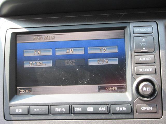 「ホンダ」「クロスロード」「SUV・クロカン」「大阪府」の中古車18