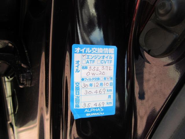 「ホンダ」「クロスロード」「SUV・クロカン」「大阪府」の中古車62