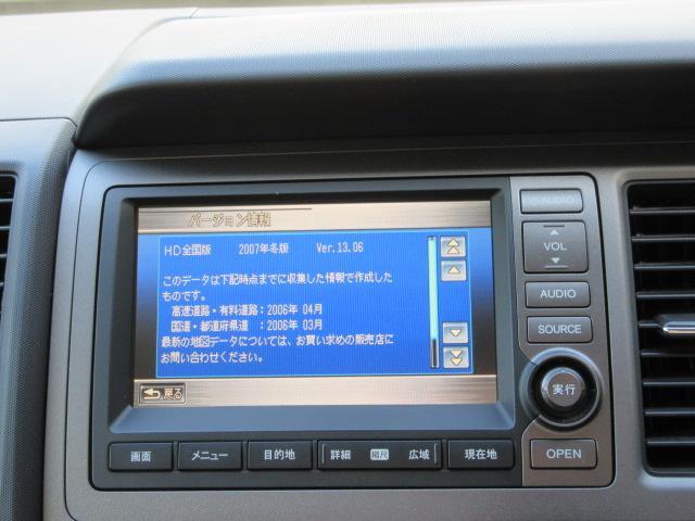 「ホンダ」「クロスロード」「SUV・クロカン」「大阪府」の中古車64