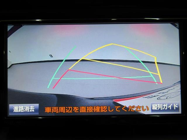 「トヨタ」「ヴォクシー」「ミニバン・ワンボックス」「和歌山県」の中古車6