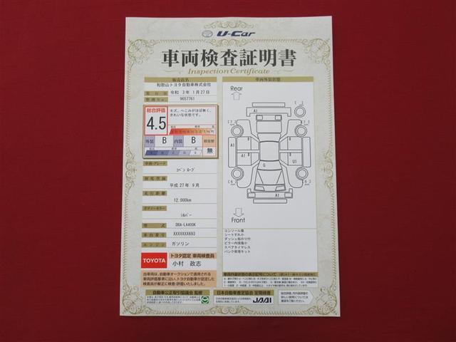 「ダイハツ」「コペン」「オープンカー」「和歌山県」の中古車20