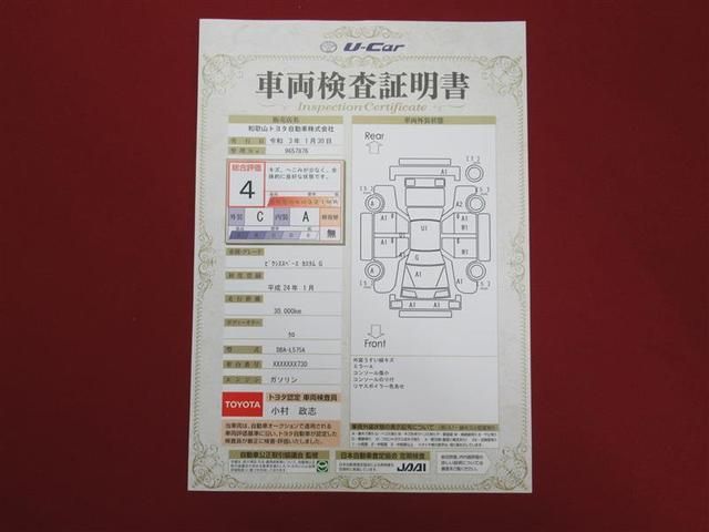 「トヨタ」「ピクシススペース」「コンパクトカー」「和歌山県」の中古車20