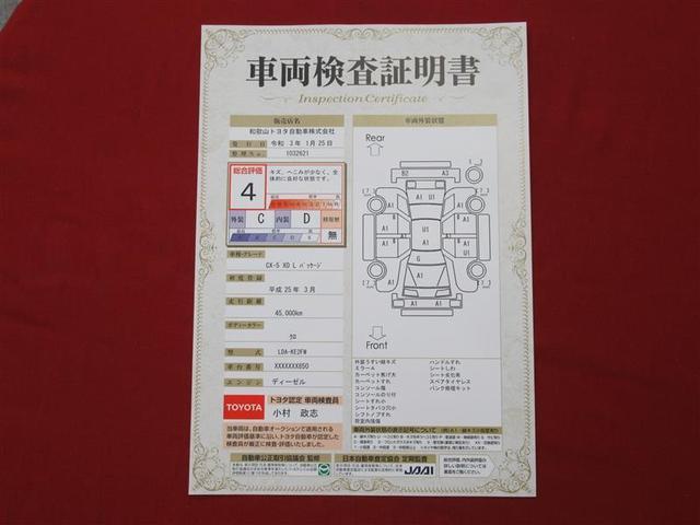 「マツダ」「CX-5」「SUV・クロカン」「和歌山県」の中古車20