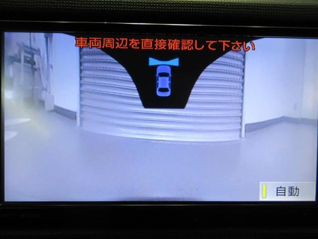 「トヨタ」「スペイド」「ミニバン・ワンボックス」「和歌山県」の中古車7