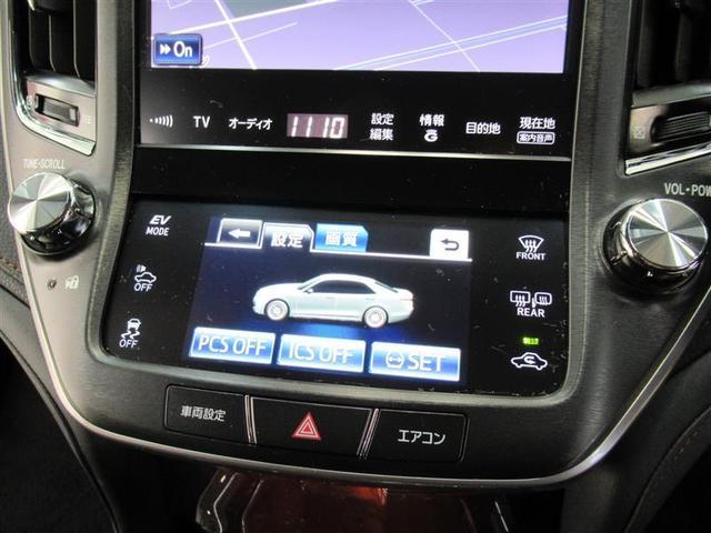 「トヨタ」「クラウンマジェスタ」「セダン」「和歌山県」の中古車8