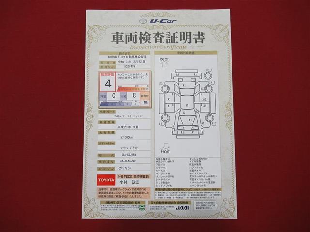 「トヨタ」「FJクルーザー」「SUV・クロカン」「和歌山県」の中古車20