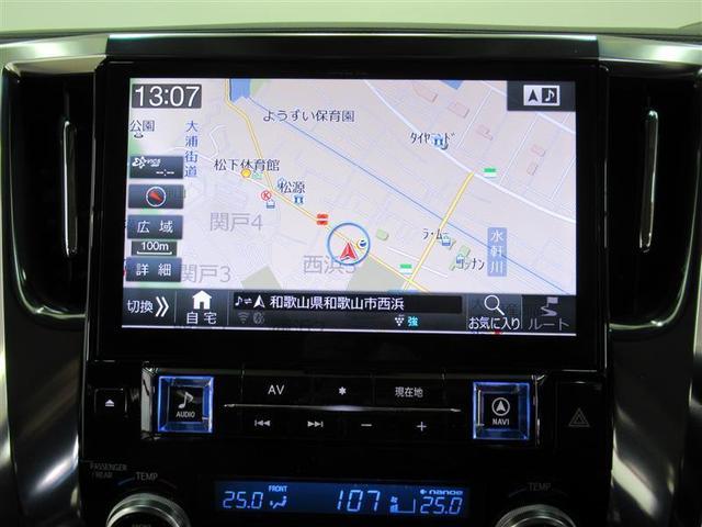 「トヨタ」「ヴェルファイア」「ミニバン・ワンボックス」「和歌山県」の中古車5