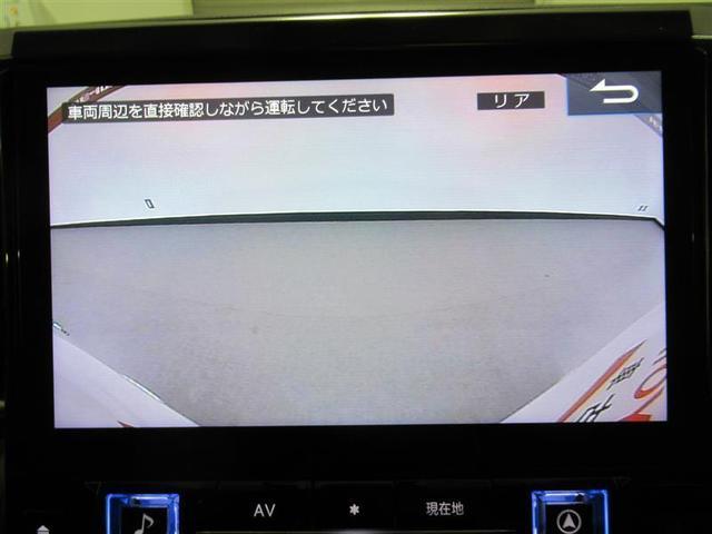 「トヨタ」「ヴェルファイア」「ミニバン・ワンボックス」「和歌山県」の中古車6