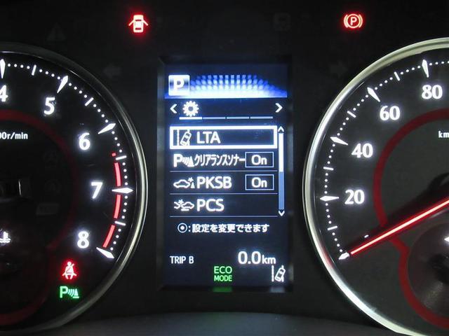 「トヨタ」「ヴェルファイア」「ミニバン・ワンボックス」「和歌山県」の中古車10
