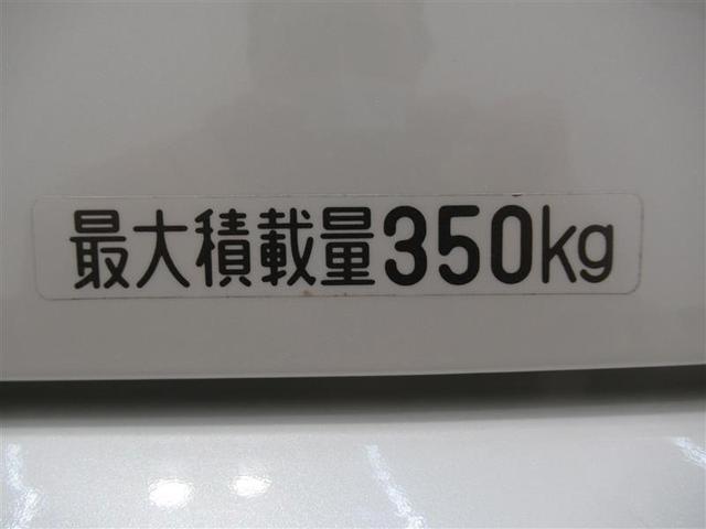 「トヨタ」「ピクシスバン」「軽自動車」「和歌山県」の中古車16