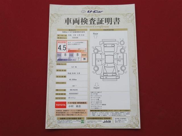 「マツダ」「フレア」「コンパクトカー」「和歌山県」の中古車20