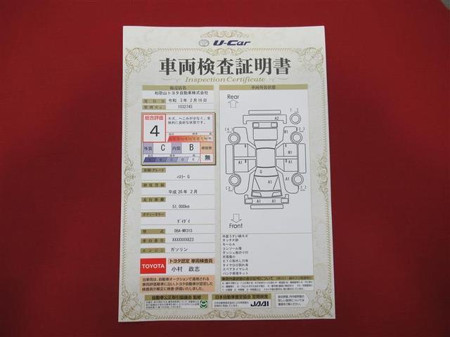 「スズキ」「ハスラー」「コンパクトカー」「和歌山県」の中古車20