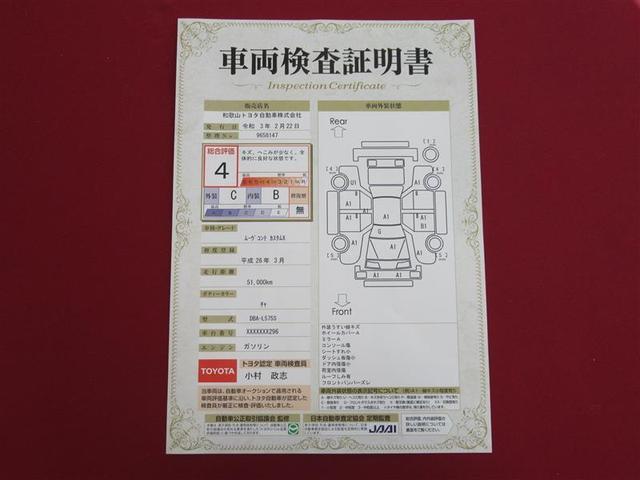 「ダイハツ」「ムーヴコンテ」「コンパクトカー」「和歌山県」の中古車20