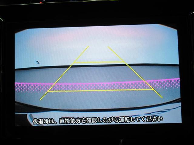 カスタムX トップエディションSA フルセグ メモリーナビ DVD再生 ミュージックプレイヤー接続可 バックカメラ 衝突被害軽減システム ETC 電動スライドドア LEDヘッドランプ アイドリングストップ(6枚目)
