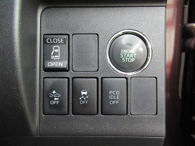 カスタムX トップエディションSA フルセグ メモリーナビ DVD再生 ミュージックプレイヤー接続可 バックカメラ 衝突被害軽減システム ETC 電動スライドドア LEDヘッドランプ アイドリングストップ(10枚目)