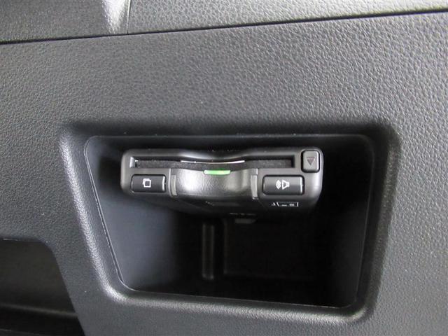 X VS SAIII フルセグ メモリーナビ DVD再生 ミュージックプレイヤー接続可 バックカメラ 衝突被害軽減システム ETC 両側電動スライド LEDヘッドランプ アイドリングストップ(13枚目)