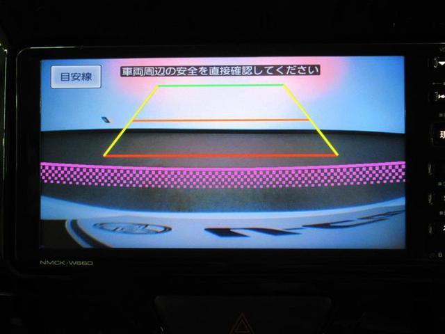 Xターボ SAII 4WD ワンセグ メモリーナビ ミュージックプレイヤー接続可 バックカメラ 衝突被害軽減システム ETC 両側電動スライド アイドリングストップ(7枚目)
