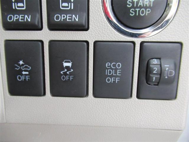 Xターボ SAII 4WD ワンセグ メモリーナビ ミュージックプレイヤー接続可 バックカメラ 衝突被害軽減システム ETC 両側電動スライド アイドリングストップ(12枚目)