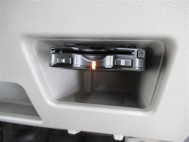 Xターボ SAII 4WD ワンセグ メモリーナビ ミュージックプレイヤー接続可 バックカメラ 衝突被害軽減システム ETC 両側電動スライド アイドリングストップ(13枚目)