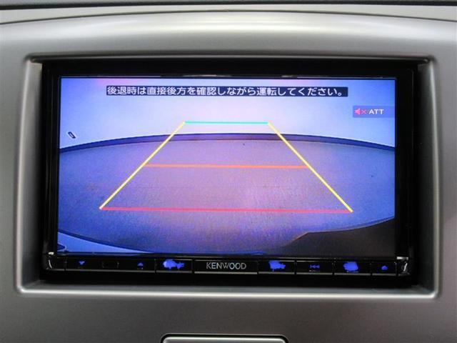 FA ワンセグ メモリーナビ DVD再生 ミュージックプレイヤー接続可 バックカメラ ETC(6枚目)