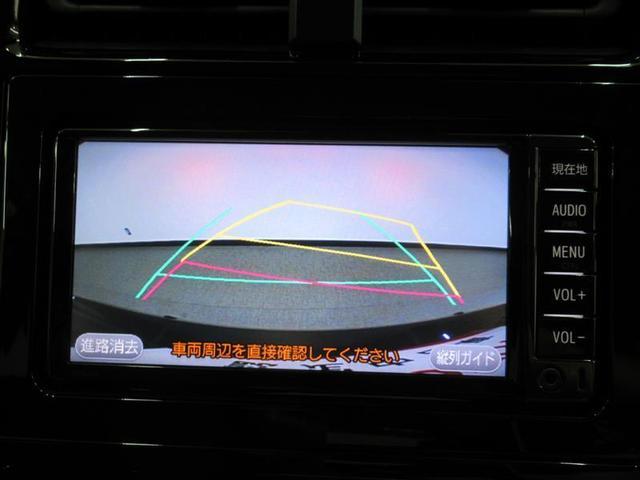 Aツーリングセレクション ワンセグ メモリーナビ バックカメラ 衝突被害軽減システム ETC LEDヘッドランプ ワンオーナー(7枚目)