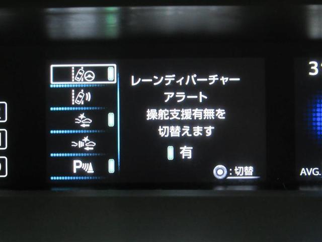 Aツーリングセレクション ワンセグ メモリーナビ バックカメラ 衝突被害軽減システム ETC LEDヘッドランプ ワンオーナー(10枚目)
