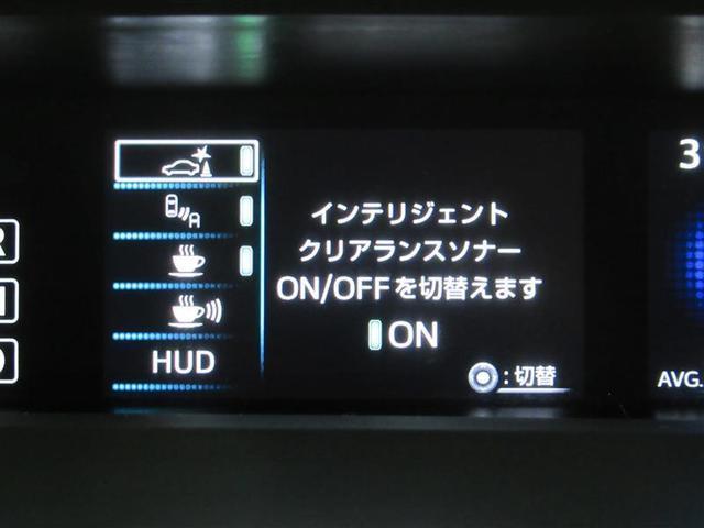 Aツーリングセレクション ワンセグ メモリーナビ バックカメラ 衝突被害軽減システム ETC LEDヘッドランプ ワンオーナー(11枚目)