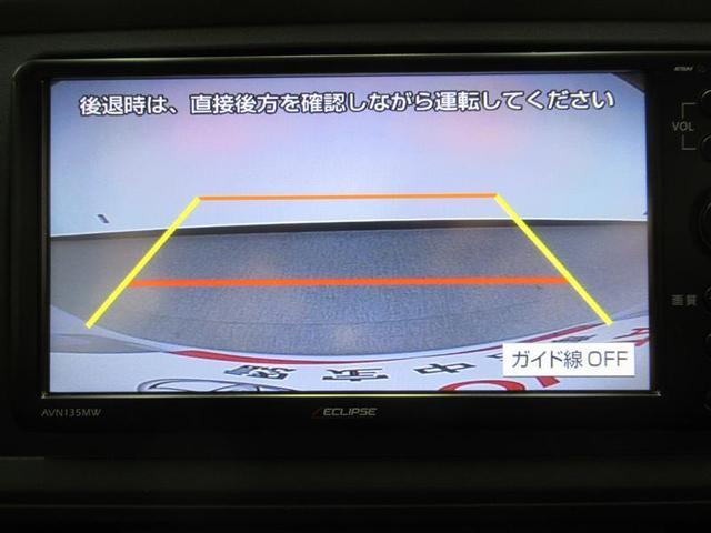 X ワンセグ メモリーナビ バックカメラ ETC アイドリングストップ(6枚目)