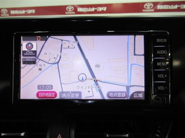 S ワンセグ メモリーナビ バックカメラ 衝突被害軽減システム ETC LEDヘッドランプ ワンオーナー(5枚目)