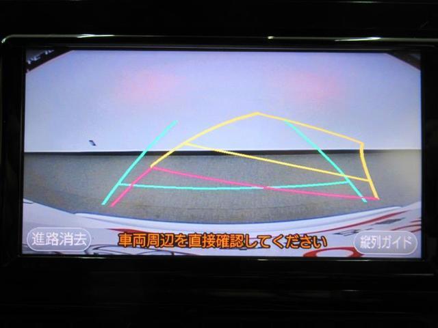 S ワンセグ メモリーナビ バックカメラ 衝突被害軽減システム ETC LEDヘッドランプ ワンオーナー(6枚目)