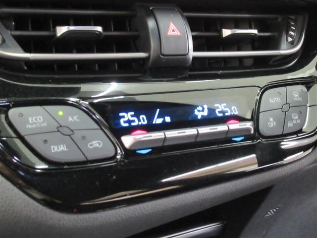 S ワンセグ メモリーナビ バックカメラ 衝突被害軽減システム ETC LEDヘッドランプ ワンオーナー(7枚目)