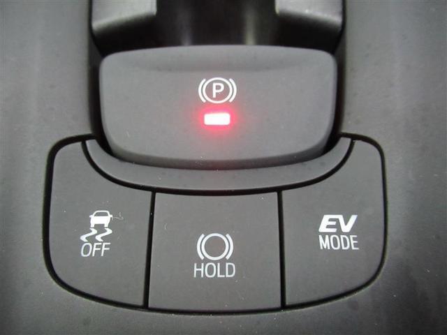 S ワンセグ メモリーナビ バックカメラ 衝突被害軽減システム ETC LEDヘッドランプ ワンオーナー(8枚目)
