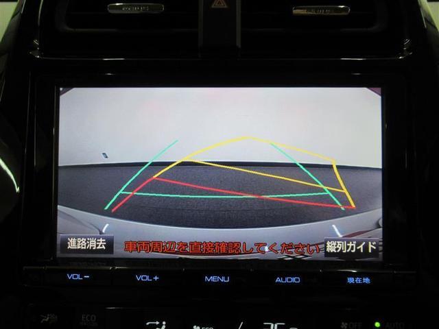 Sツーリングセレクション フルセグ メモリーナビ DVD再生 バックカメラ 衝突被害軽減システム ETC LEDヘッドランプ(7枚目)