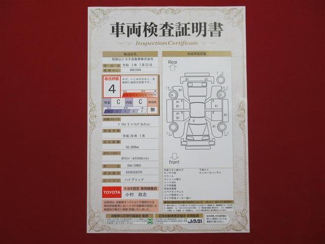 Sツーリングセレクション フルセグ メモリーナビ DVD再生 バックカメラ 衝突被害軽減システム ETC LEDヘッドランプ(20枚目)