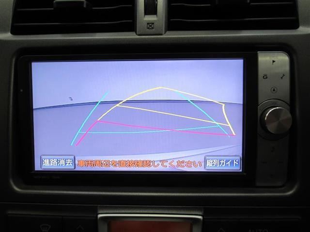 G フルセグ HDDナビ DVD再生 バックカメラ ETC アイドリングストップ(6枚目)