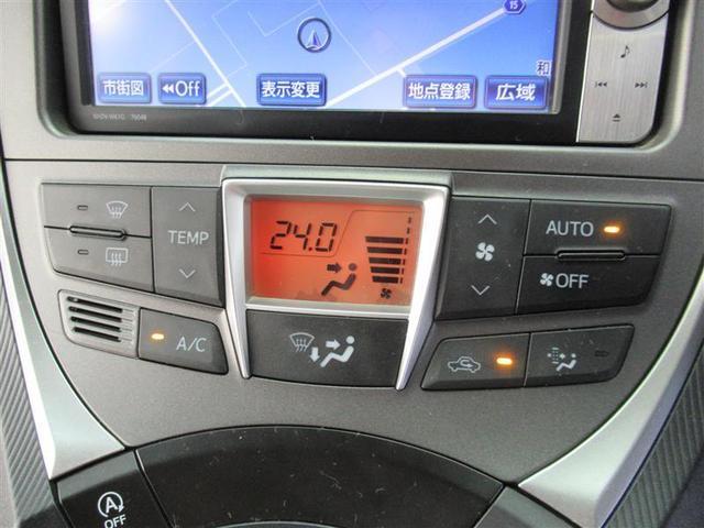 G フルセグ HDDナビ DVD再生 バックカメラ ETC アイドリングストップ(7枚目)