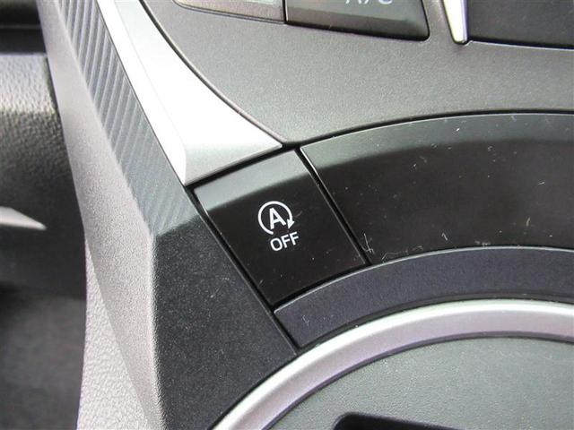 G フルセグ HDDナビ DVD再生 バックカメラ ETC アイドリングストップ(12枚目)