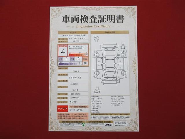 G フルセグ HDDナビ DVD再生 バックカメラ ETC アイドリングストップ(20枚目)