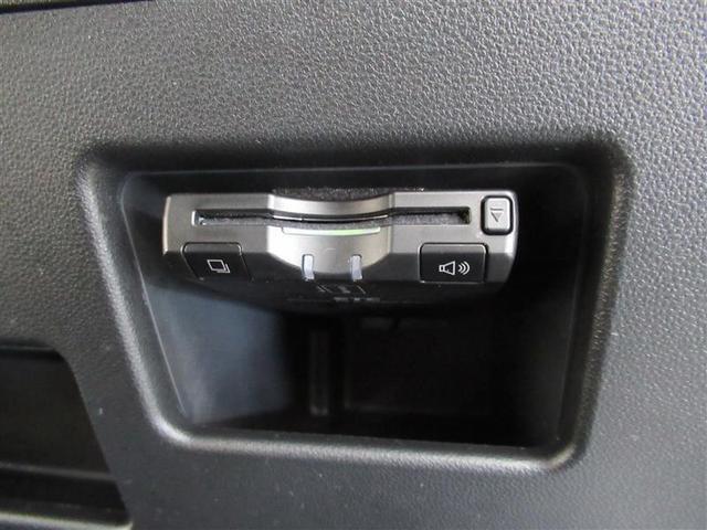 カスタムX トップエディションSAII フルセグ メモリーナビ DVD再生 ミュージックプレイヤー接続可 バックカメラ 衝突被害軽減システム ETC ドラレコ 電動スライドドア LEDヘッドランプ アイドリングストップ(11枚目)