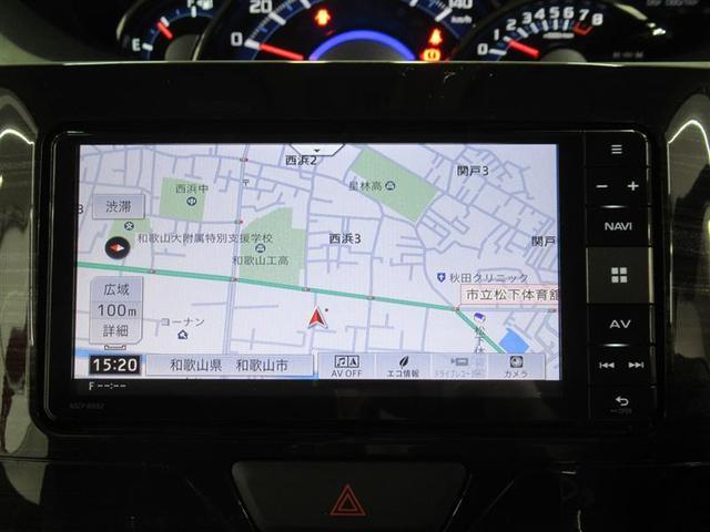 X VS SAIII フルセグ メモリーナビ DVD再生 ミュージックプレイヤー接続可 バックカメラ 衝突被害軽減システム ETC 両側電動スライド LEDヘッドランプ アイドリングストップ(6枚目)