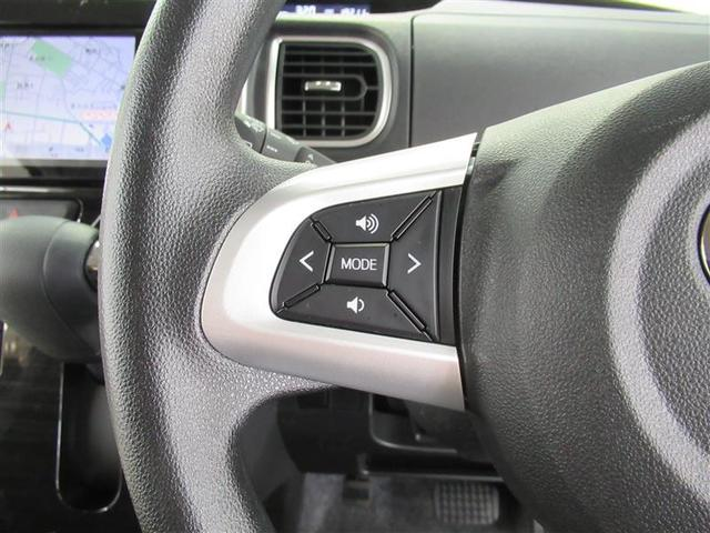 X VS SAIII フルセグ メモリーナビ DVD再生 ミュージックプレイヤー接続可 バックカメラ 衝突被害軽減システム ETC 両側電動スライド LEDヘッドランプ アイドリングストップ(9枚目)