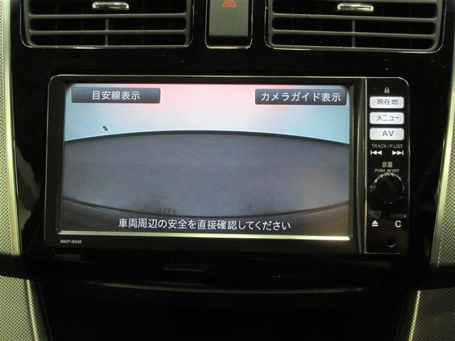 カスタム X SA フルセグ メモリーナビ DVD再生 ミュージックプレイヤー接続可 バックカメラ 衝突被害軽減システム ETC LEDヘッドランプ アイドリングストップ(6枚目)