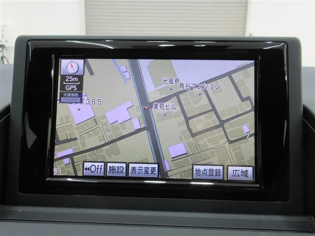 CT200h Fスポーツ フルセグ HDDナビ DVD再生 ミュージックプレイヤー接続可 バックカメラ ETC LEDヘッドランプ ワンオーナー(5枚目)