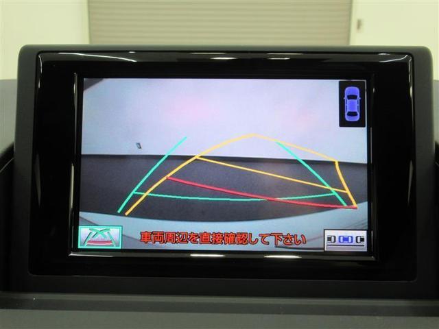 CT200h Fスポーツ フルセグ HDDナビ DVD再生 ミュージックプレイヤー接続可 バックカメラ ETC LEDヘッドランプ ワンオーナー(6枚目)